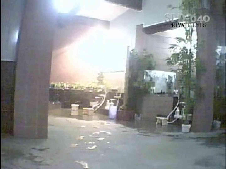 SPD-040 ガラスの館 2 脱衣所 おまんこ動画流出 106pic 68