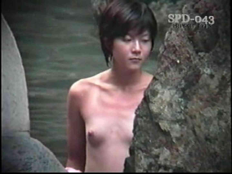 エッチ 熟女|SPD-043 盗撮 4 湯乙女の花びら|ピープフォックス(盗撮狐)