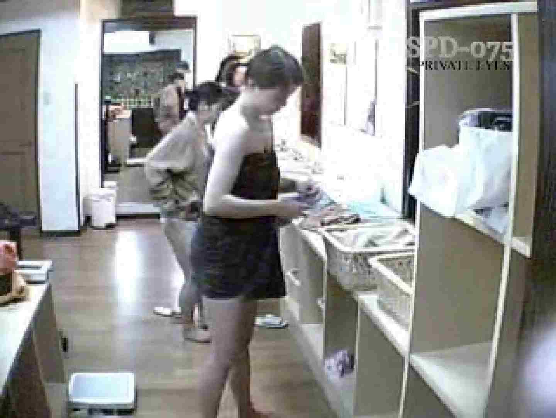 SPD-075 脱衣所から洗面所まで 9カメ追跡盗撮 前編 洗面所突入  89pic 20