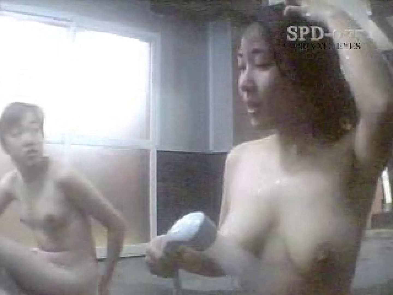SPD-075 脱衣所から洗面所まで 9カメ追跡盗撮 前編 洗面所突入   盗撮師作品  89pic 25