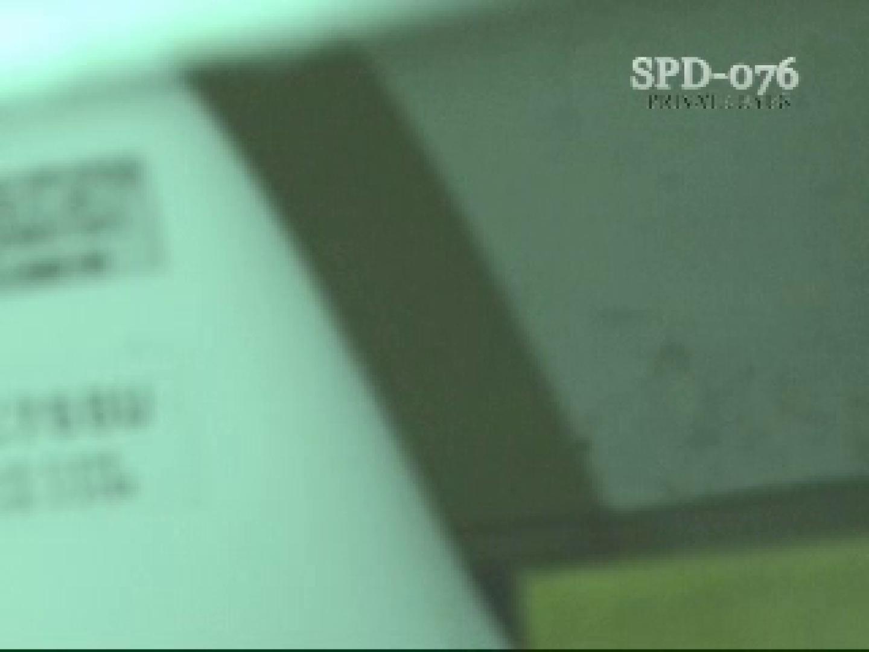 SPD-076 盗撮・洗面所の隙間 1 おまんこ 濡れ場動画紹介 69pic 8