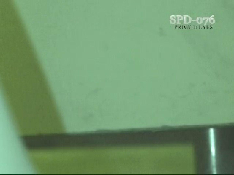 SPD-076 盗撮・洗面所の隙間 1 盗撮師作品 | 赤外線  69pic 11