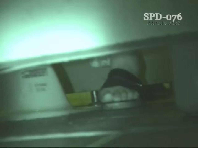 SPD-076 盗撮・洗面所の隙間 1 洗面所突入 オマンコ動画キャプチャ 69pic 22