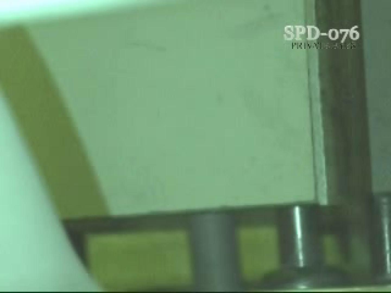 SPD-076 盗撮・洗面所の隙間 1 盗撮師作品  69pic 30