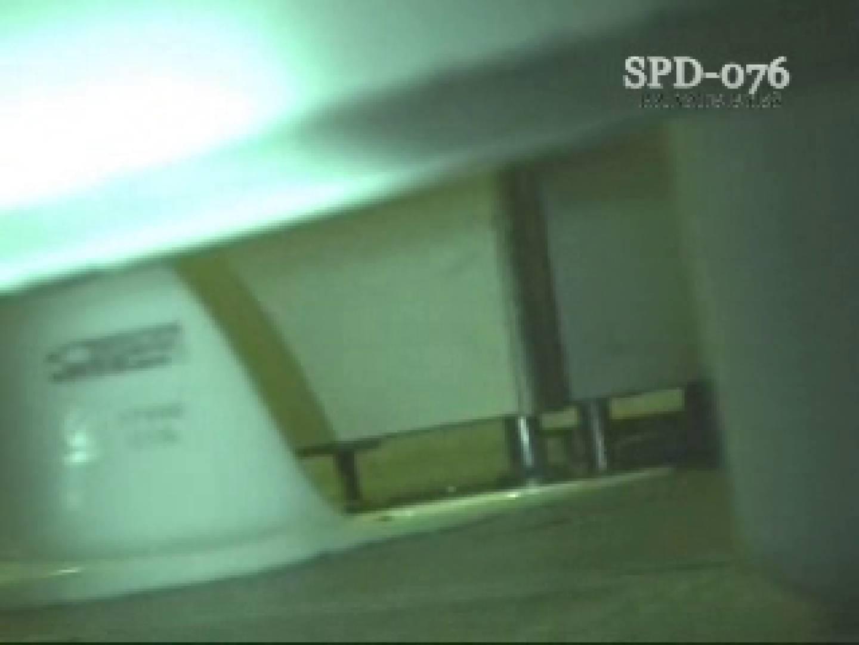 SPD-076 盗撮・洗面所の隙間 1 盗撮師作品 | 赤外線  69pic 56