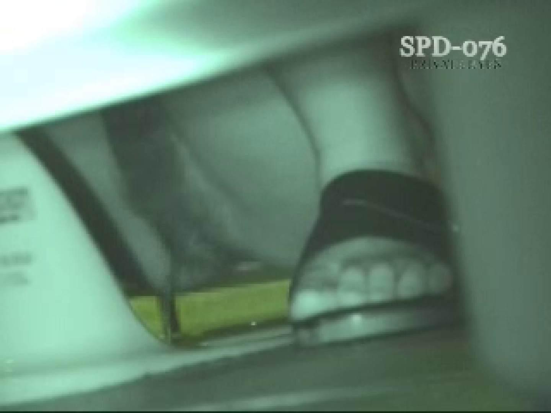 SPD-076 盗撮・洗面所の隙間 1 洗面所突入 オマンコ動画キャプチャ 69pic 57