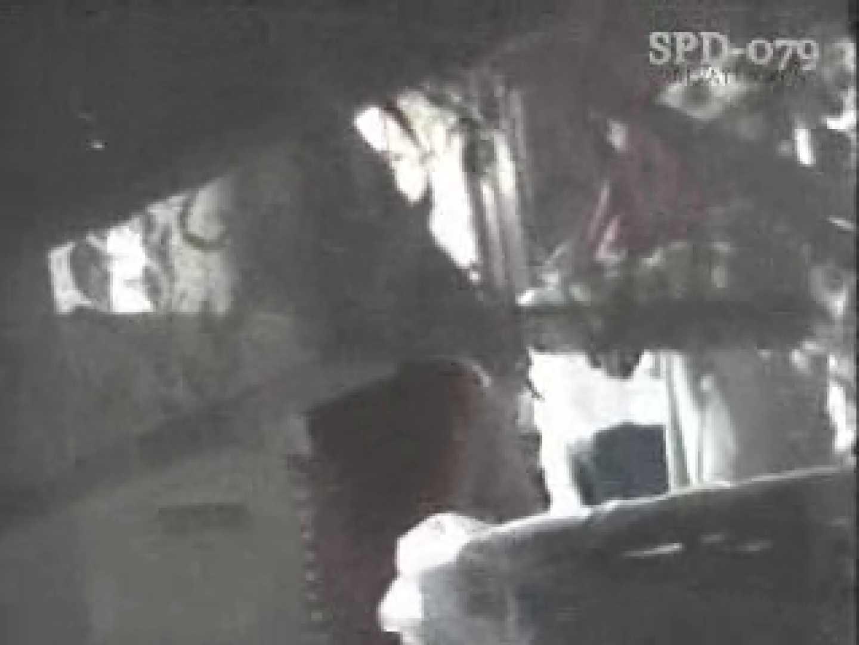 SPD-079 盗撮 ~住宅地の恐怖~ 盗撮師作品 性交動画流出 88pic 9