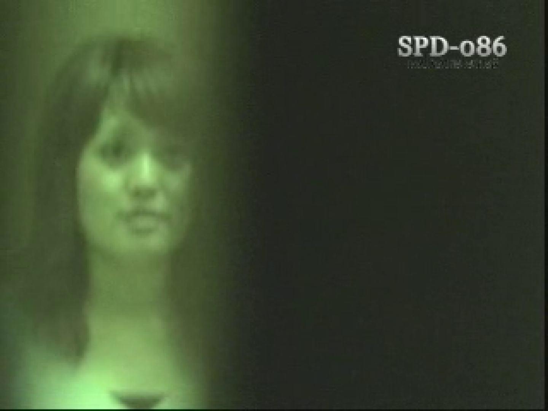 SPD-086 盗撮・洗面所の隙間 3 ~洗面所盗撮に革命前代未分の映像~ 接写   マンコ・ムレムレ  100pic 26