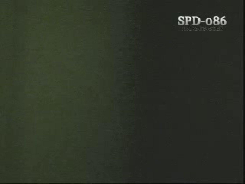 SPD-086 盗撮・洗面所の隙間 3 ~洗面所盗撮に革命前代未分の映像~ 現役ギャル AV無料 100pic 38