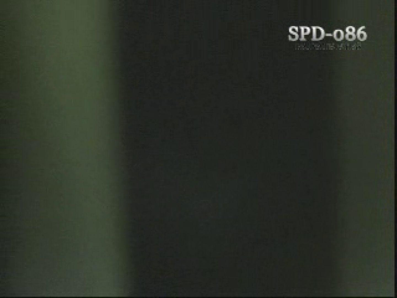 SPD-086 盗撮・洗面所の隙間 3 ~洗面所盗撮に革命前代未分の映像~ 現役ギャル AV無料 100pic 53
