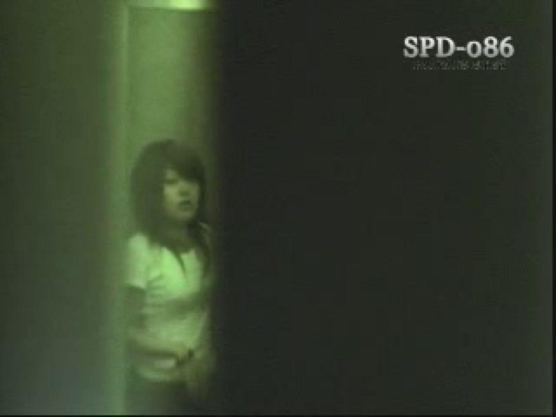 SPD-086 盗撮・洗面所の隙間 3 ~洗面所盗撮に革命前代未分の映像~ 接写  100pic 55