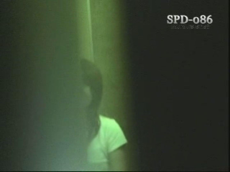 SPD-086 盗撮・洗面所の隙間 3 ~洗面所盗撮に革命前代未分の映像~ 洗面所突入 セックス無修正動画無料 100pic 59
