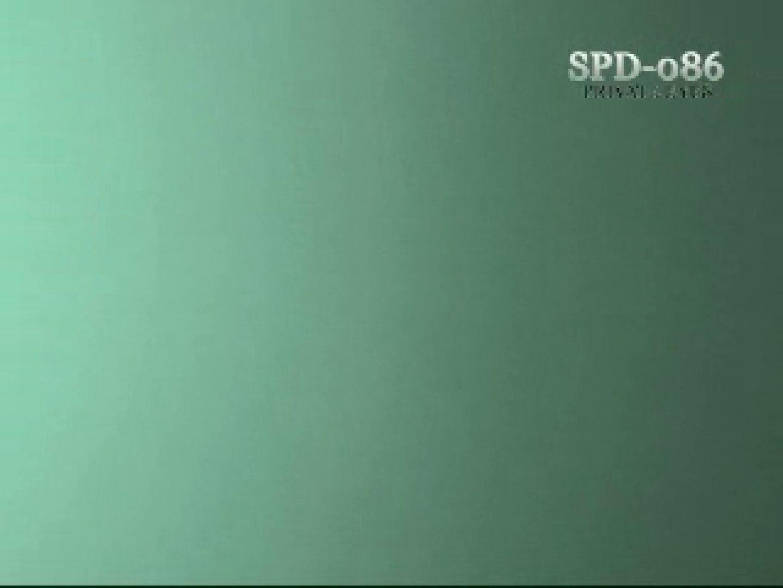 SPD-086 盗撮・洗面所の隙間 3 ~洗面所盗撮に革命前代未分の映像~ 盗撮師作品 オマンコ動画キャプチャ 100pic 62