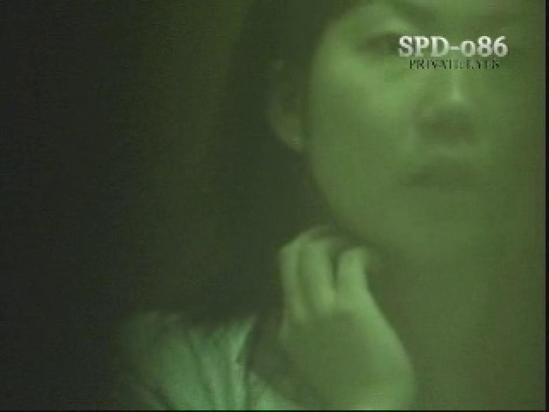 SPD-086 盗撮・洗面所の隙間 3 ~洗面所盗撮に革命前代未分の映像~ 現役ギャル AV無料 100pic 68