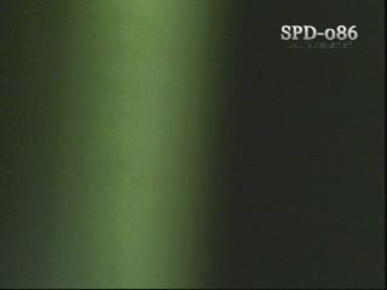 SPD-086 盗撮・洗面所の隙間 3 ~洗面所盗撮に革命前代未分の映像~ 接写  100pic 70