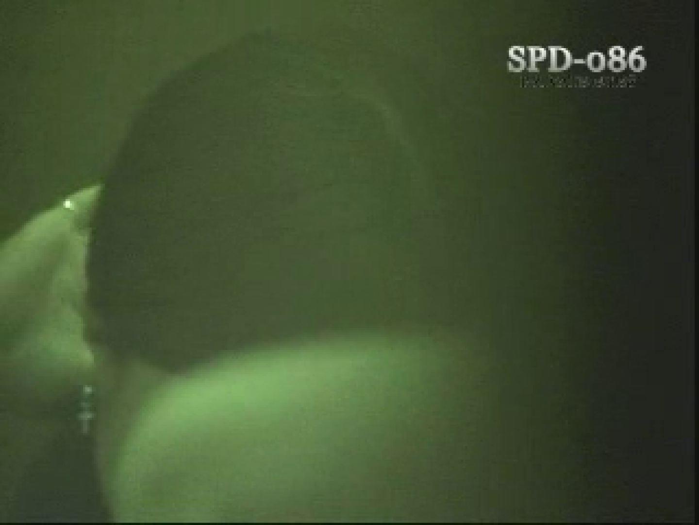 SPD-086 盗撮・洗面所の隙間 3 ~洗面所盗撮に革命前代未分の映像~ 接写   マンコ・ムレムレ  100pic 96