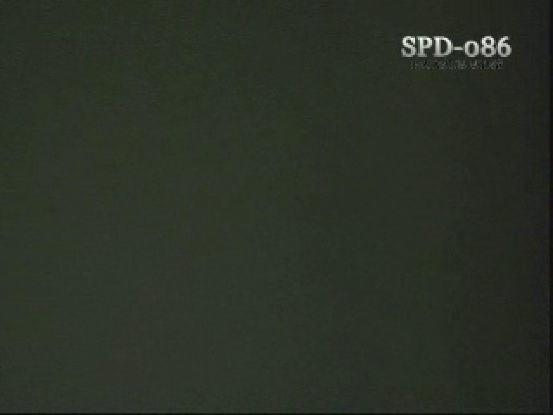 SPD-086 盗撮・洗面所の隙間 3 ~洗面所盗撮に革命前代未分の映像~ 盗撮師作品 オマンコ動画キャプチャ 100pic 97