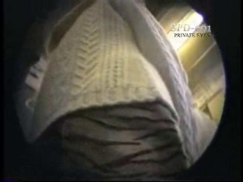 SPD-091 盗撮パンチラ電車 1 車 のぞき動画画像 103pic 4