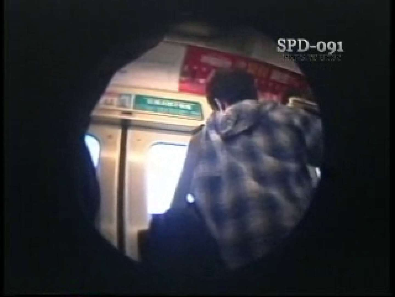 SPD-091 盗撮パンチラ電車 1 盗撮師作品 AV動画キャプチャ 103pic 7