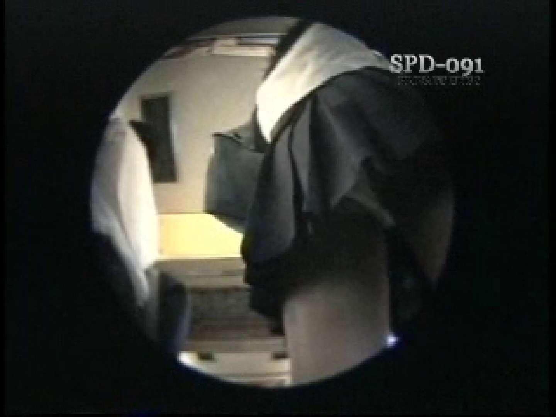 SPD-091 盗撮パンチラ電車 1 新入生パンチラ 戯れ無修正画像 103pic 18