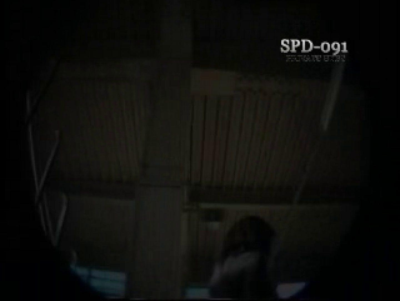 SPD-091 盗撮パンチラ電車 1 盗撮師作品 AV動画キャプチャ 103pic 32