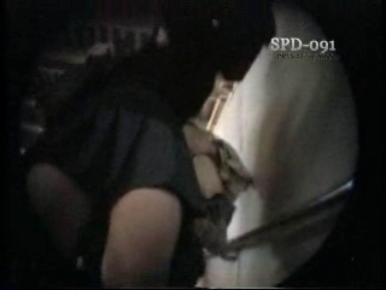 SPD-091 盗撮パンチラ電車 1 制服 | チラ歓迎  103pic 36