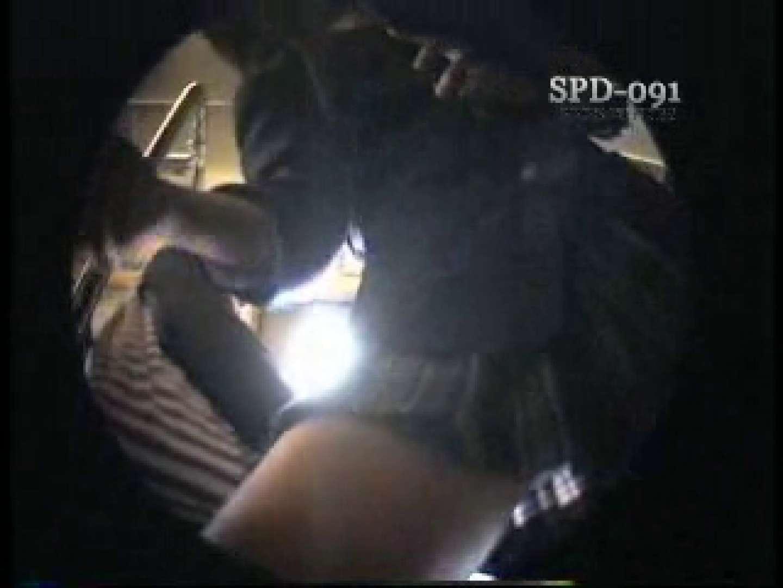 SPD-091 盗撮パンチラ電車 1 盗撮師作品 AV動画キャプチャ 103pic 47