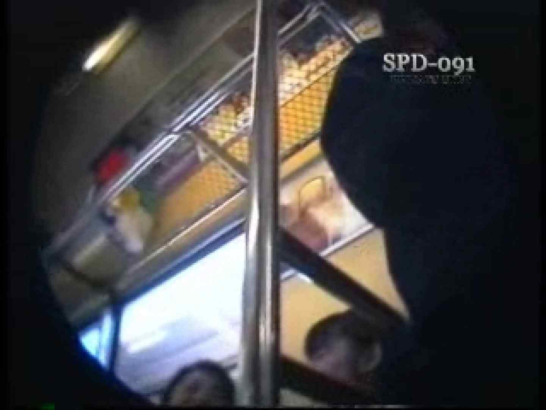 SPD-091 盗撮パンチラ電車 1 車 のぞき動画画像 103pic 54