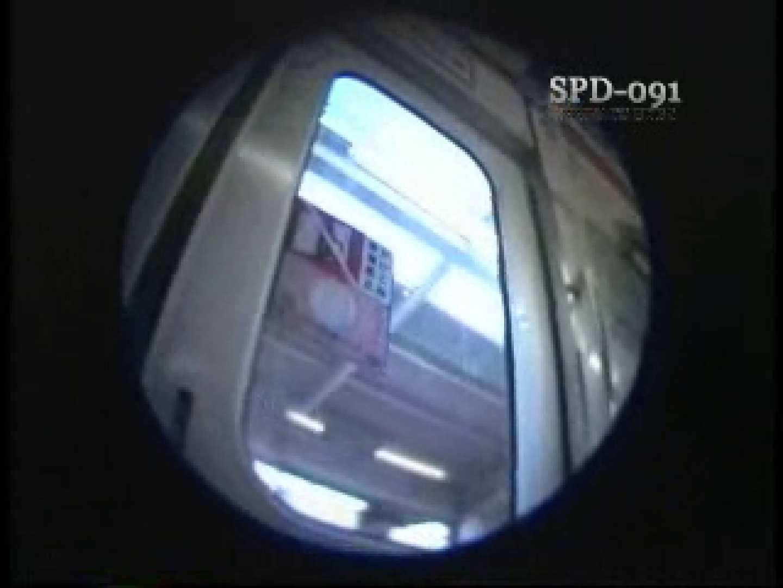 SPD-091 盗撮パンチラ電車 1 車 のぞき動画画像 103pic 59
