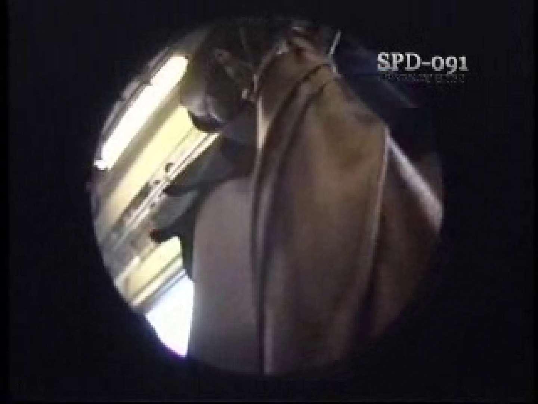 SPD-091 盗撮パンチラ電車 1 新入生パンチラ 戯れ無修正画像 103pic 73