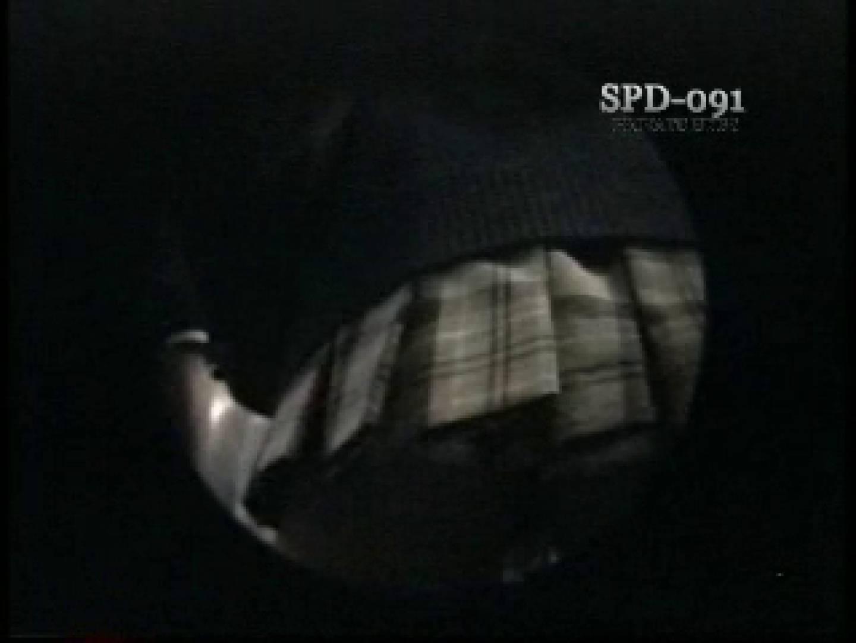 SPD-091 盗撮パンチラ電車 1 新入生パンチラ 戯れ無修正画像 103pic 103