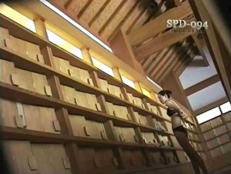 SPD-094 盗・湯めぐり壱 脱衣所  106pic 105