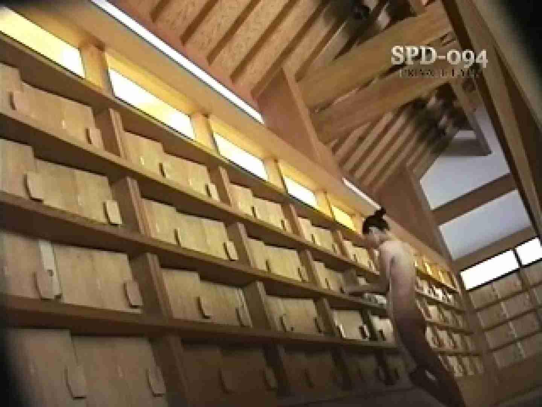 SPD-094 盗・湯めぐり壱 脱衣所   潜入突撃  106pic 106