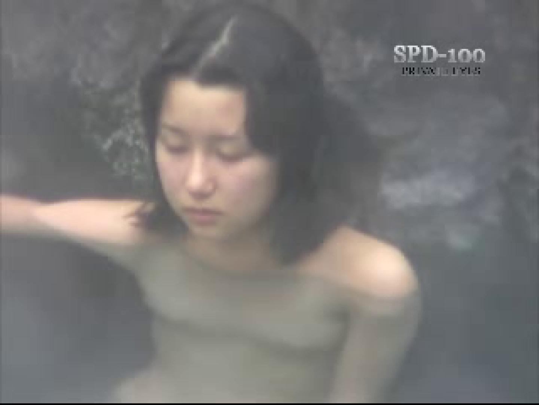 エッチ 熟女|SPD-100 潜入露天風呂 総集編 前編|ピープフォックス(盗撮狐)