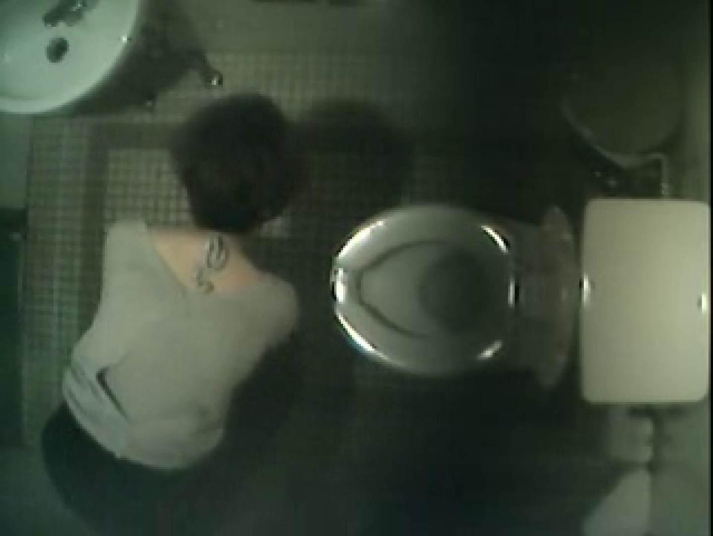 SUPERIOR VOL.12 女子大生丸裸 | 美しいOLの裸体  86pic 10