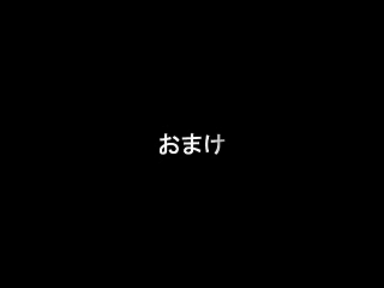 SUPERIOR VOL.12 女子大生丸裸  86pic 18