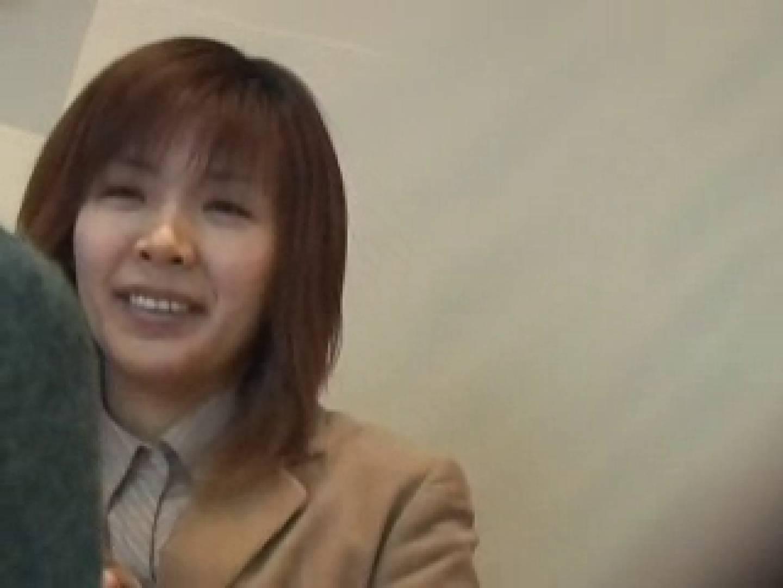 SUPERIOR VOL.12 洗面所突入 オマンコ無修正動画無料 86pic 71