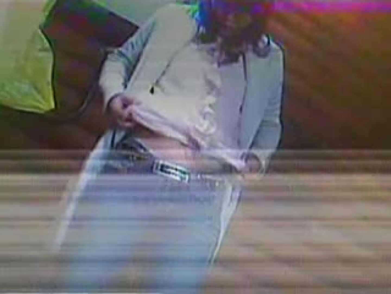 公園洗面所電波盗撮Vol.4 美しいOLの裸体 覗きおまんこ画像 85pic 82