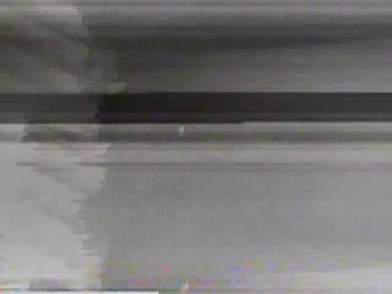 公園洗面所電波盗撮Vol.5 美しいOLの裸体 スケベ動画紹介 107pic 42