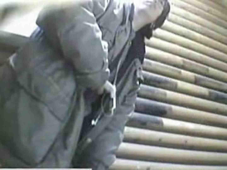 公園洗面所電波盗撮Vol.7 盗撮師作品 | 洗面所突入  104pic 67