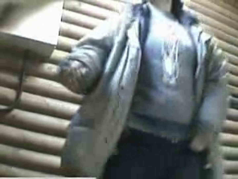 公園洗面所電波盗撮Vol.7 美しいOLの裸体 オメコ動画キャプチャ 104pic 68
