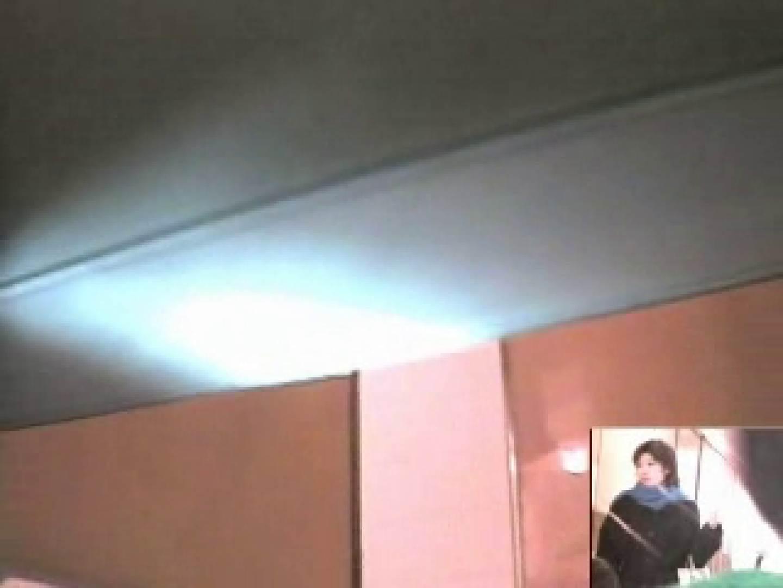 暗視de洗面所Vol.5 美しいOLの裸体 オメコ無修正動画無料 97pic 57