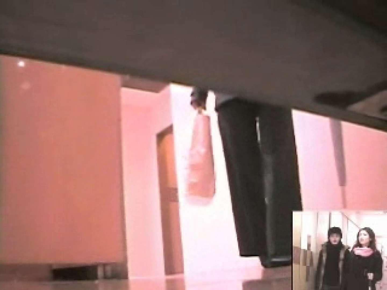 暗視de洗面所Vol.5 洗面所突入 オメコ動画キャプチャ 97pic 58