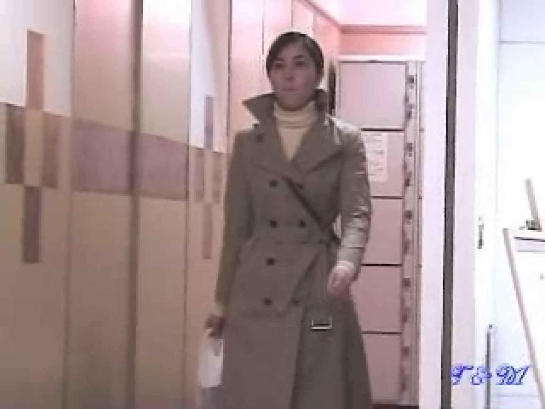 暗視de洗面所Vol.7 洗面所突入 のぞき動画画像 94pic 2