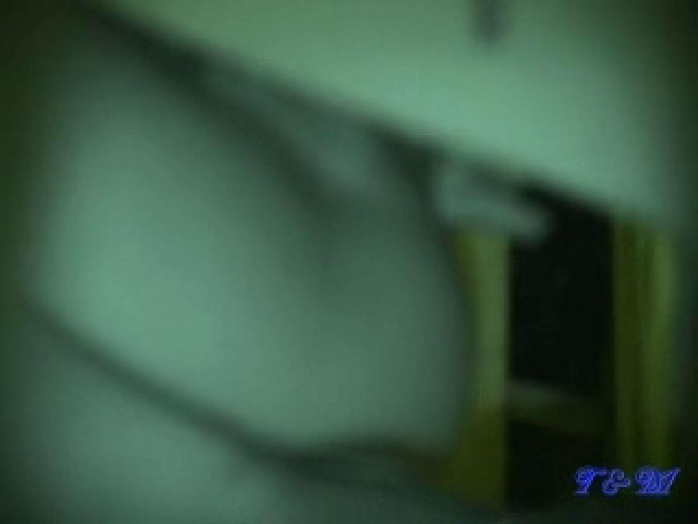 暗視de洗面所Vol.7 排泄隠し撮り エロ画像 94pic 4