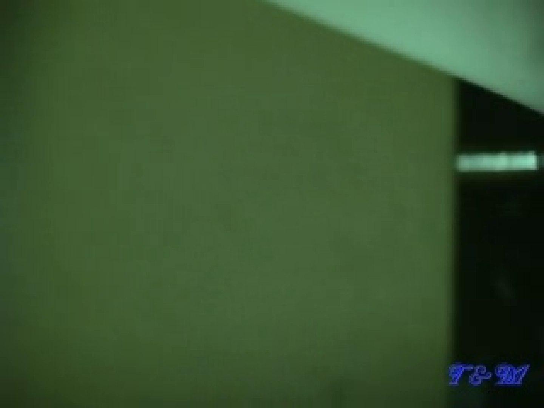 暗視de洗面所Vol.7 洗面所突入 のぞき動画画像 94pic 14