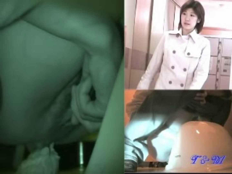 暗視de洗面所Vol.7 放尿 盗み撮り動画キャプチャ 94pic 53