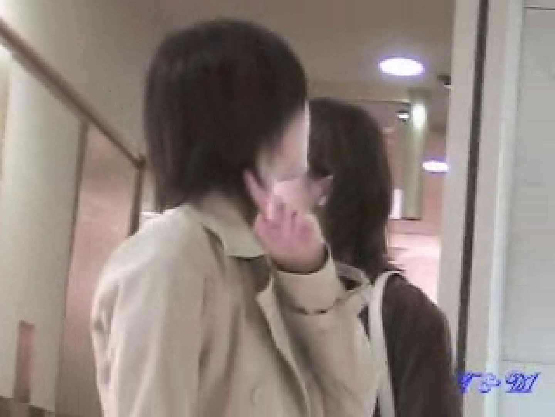 暗視de洗面所Vol.7 排泄隠し撮り エロ画像 94pic 94