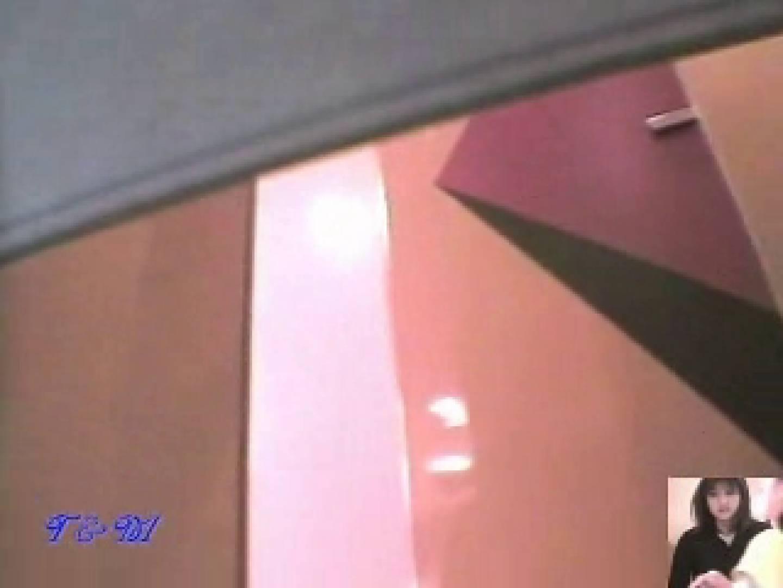 暗視de洗面所Vol.9 接写 セックス画像 93pic 34