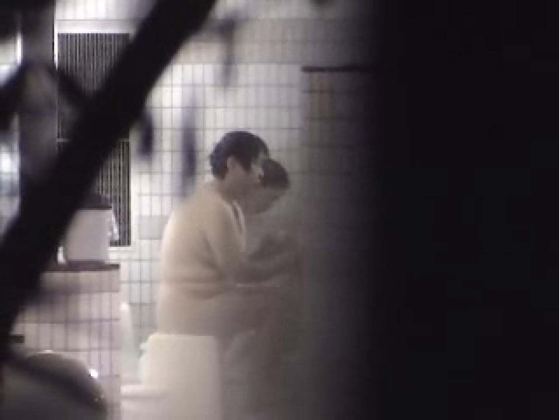 乙女達の楽園No.2 細身 のぞき動画画像 78pic 39